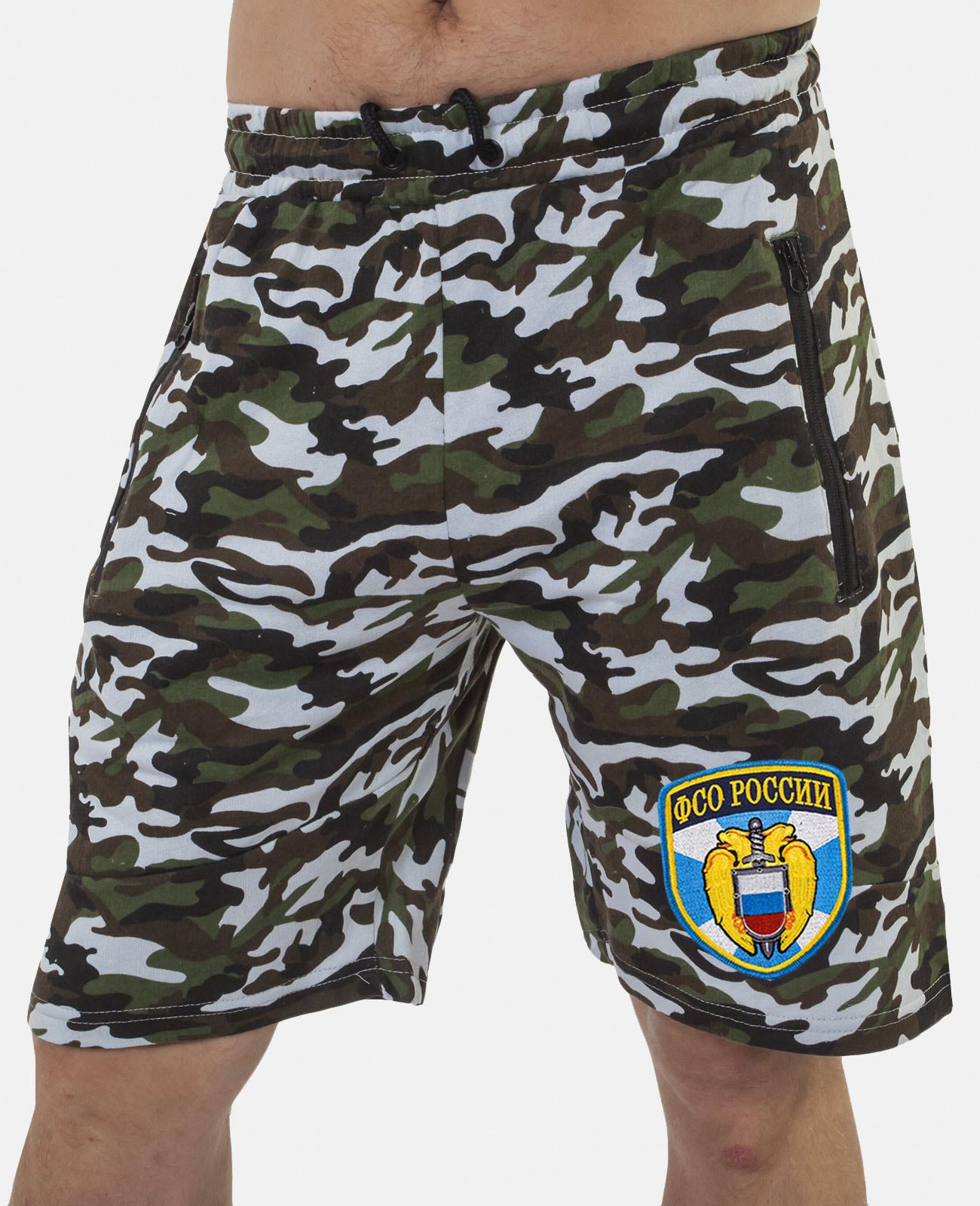 Купить мужские камуфлированные шорты с нашивкой ФСО в подарок с доставкой
