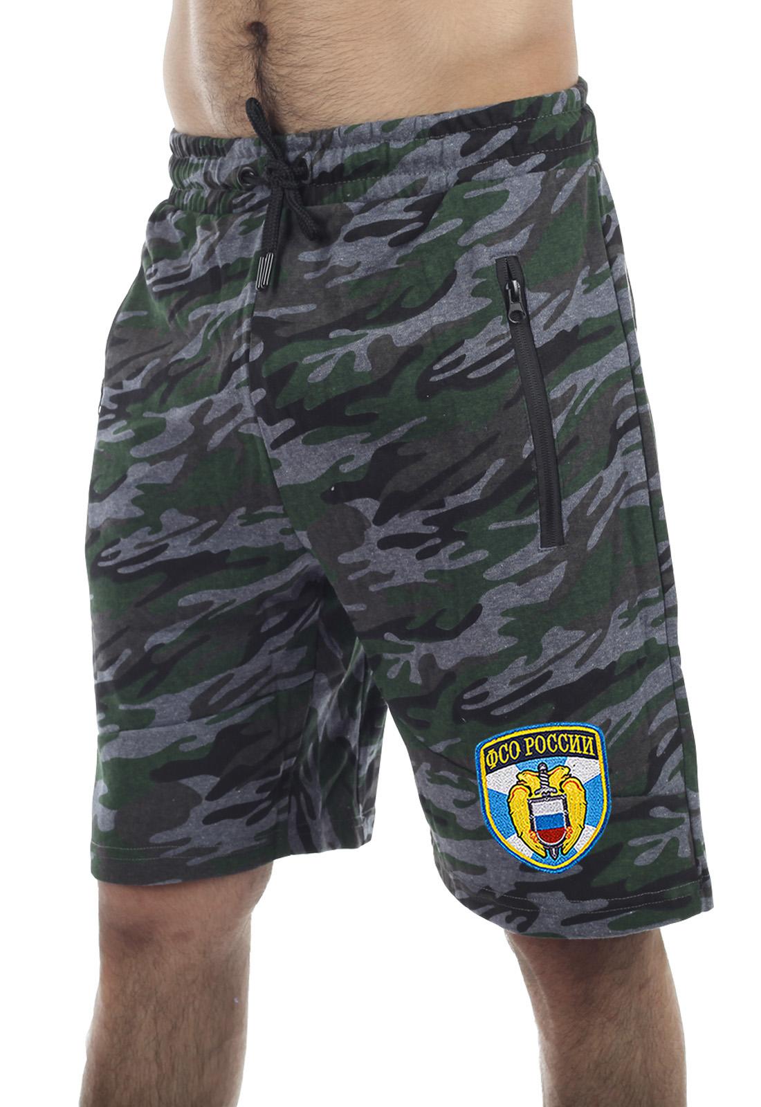 Купить мужские камуфляжные шорты с нашивкой ФСО в подарок любимому