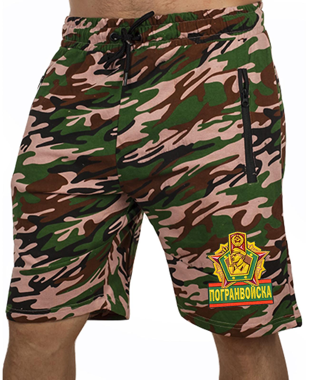 Купить мужские камуфляжные шорты с нашивкой Погранвойска с доставкой или самовывозом