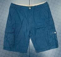 Мужские крутые шорты