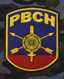 Мужские милитари шорты с нашивкой РВСН