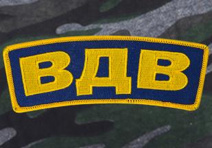 Военный тренд от New York Athletics – мужские милитари шорты ВДВ.