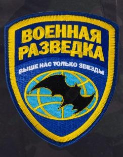 "Мужские шорты ""Милитари"" хаки IZ-XO4-ARMY IZZUE вышивка"