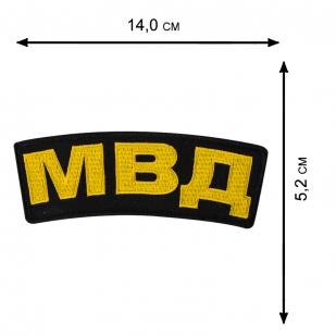 Мужские шорты МВД.