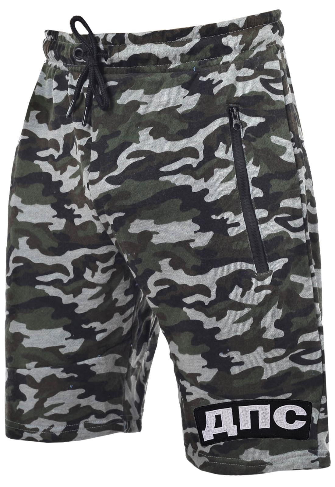 Мужские шорты на лето.