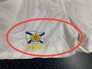 Мужские шорты с нашивкой ВМФ MACE