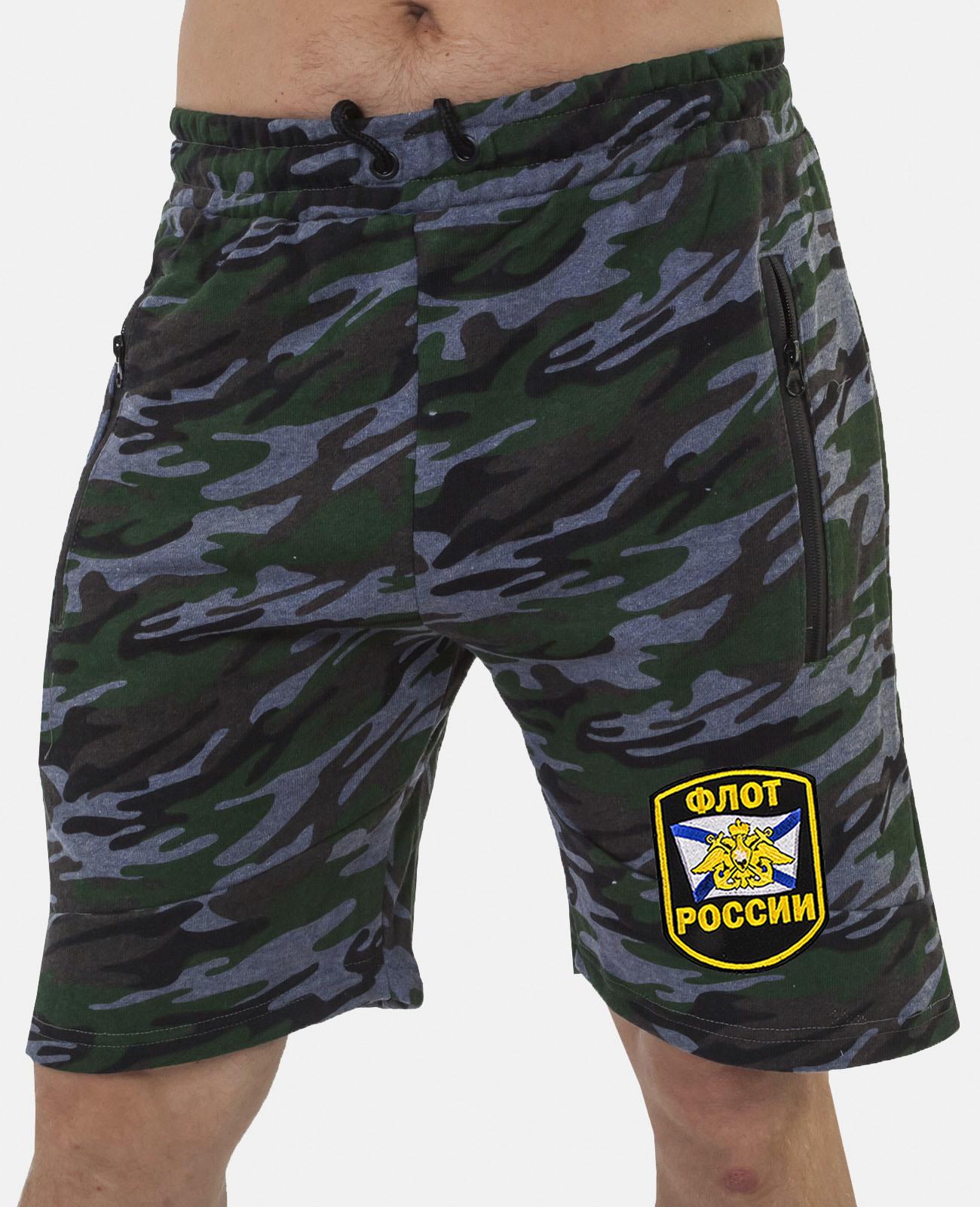 Купить мужские шорты свободного фасона с нашивкой Флот России в подарок моряку