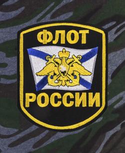 Мужские шорты свободного фасона с нашивкой Флот России