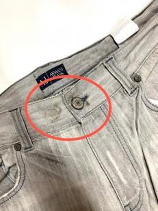 Мужские зачетные джинсы практичного цвета