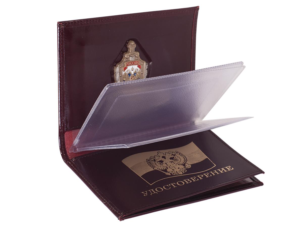 Мужское кожаное портмоне с жетоном МВД от Военпро
