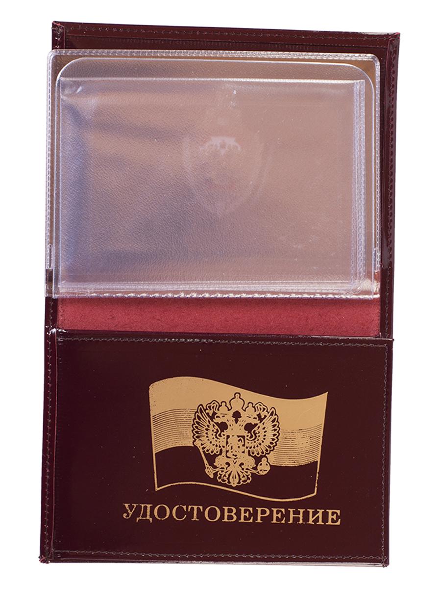 Мужское кожаное портмоне с жетоном МВД России по лучшей цене