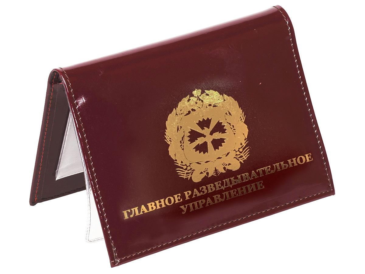 """Мужское портмоне-обложка с жетоном """"Главное разведывательное управление"""" по выгодной цене"""