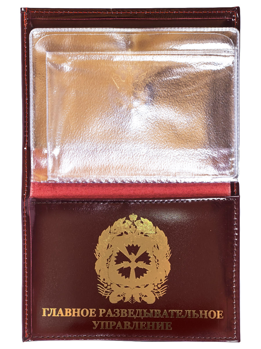 """Мужское портмоне-обложка с жетоном """"Главное разведывательное управление"""""""