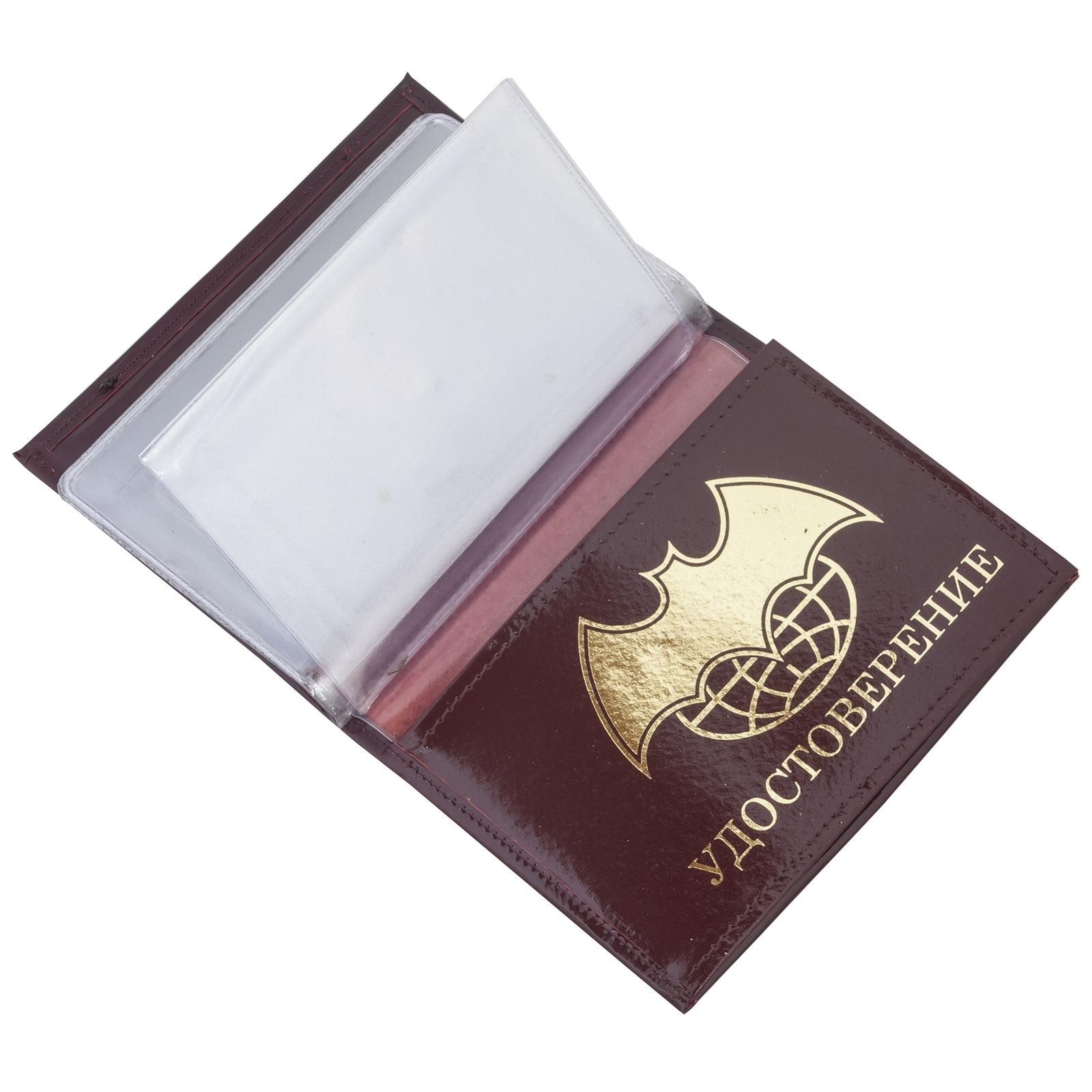 Мужское портмоне с жетоном Военная разведка