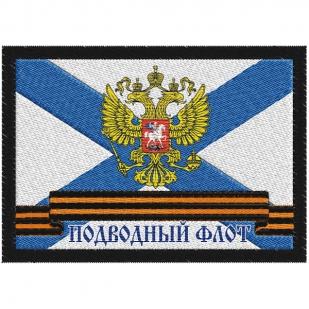 """Мужской армейский несессер """"Подводный флот"""""""