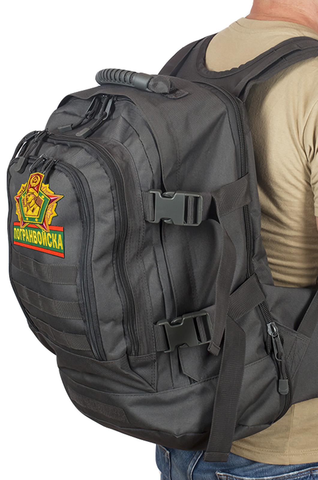 Мужской черный рюкзак Погранвойск - купить выгодно