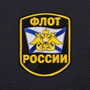 """Мужской черный рюкзак с нашивкой """"Флот России"""" купить с доставкой"""
