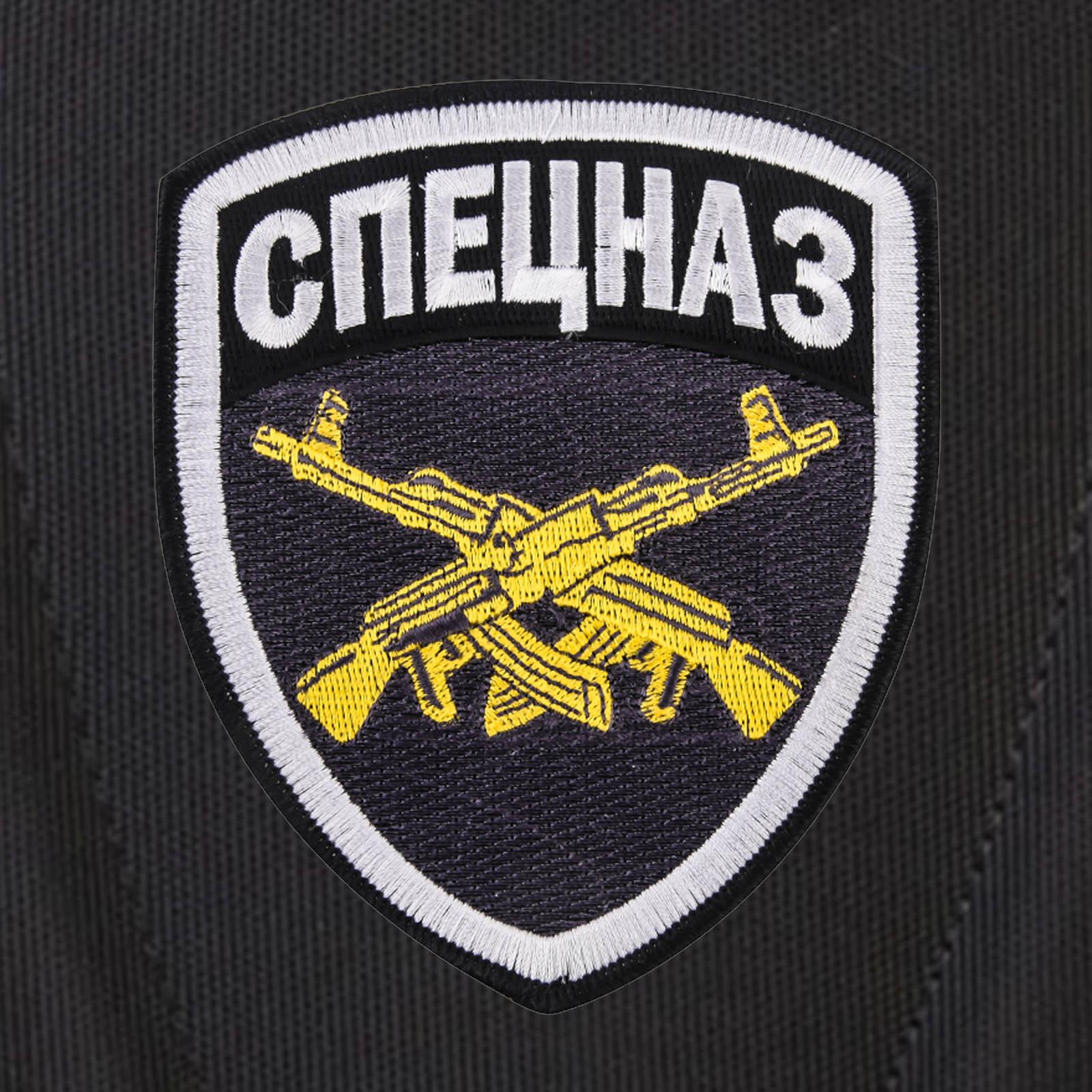 Мужской черный рюкзак с нашивкой Спецназ  купить выгодно