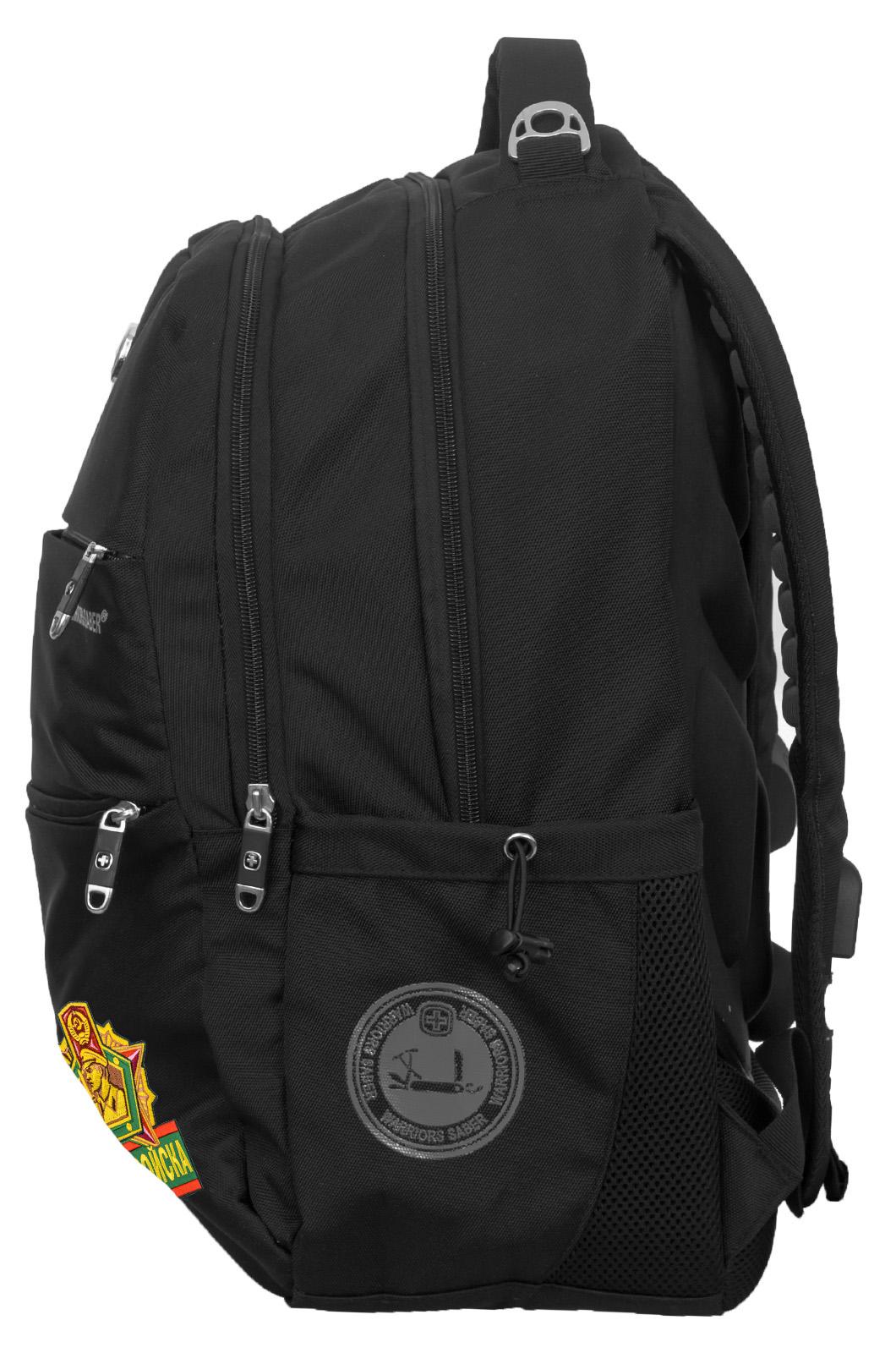 Мужской городской рюкзак с нашивкой ПОГРАНВОЙСКА - купить онлайн