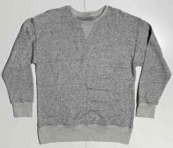 Мужской комбинированный свитшот серого цвета