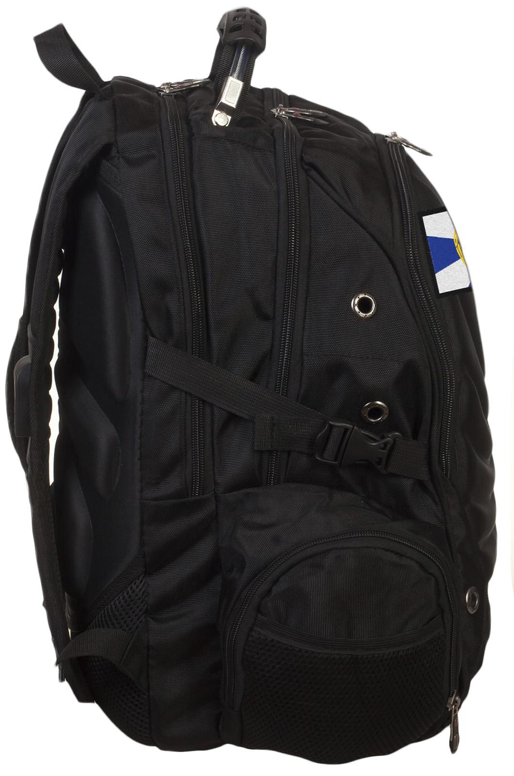 Мужской оригинальный рюкзак с нашивкой ФСО  купить онлайн