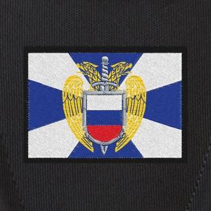 Мужской оригинальный рюкзак с нашивкой ФСО