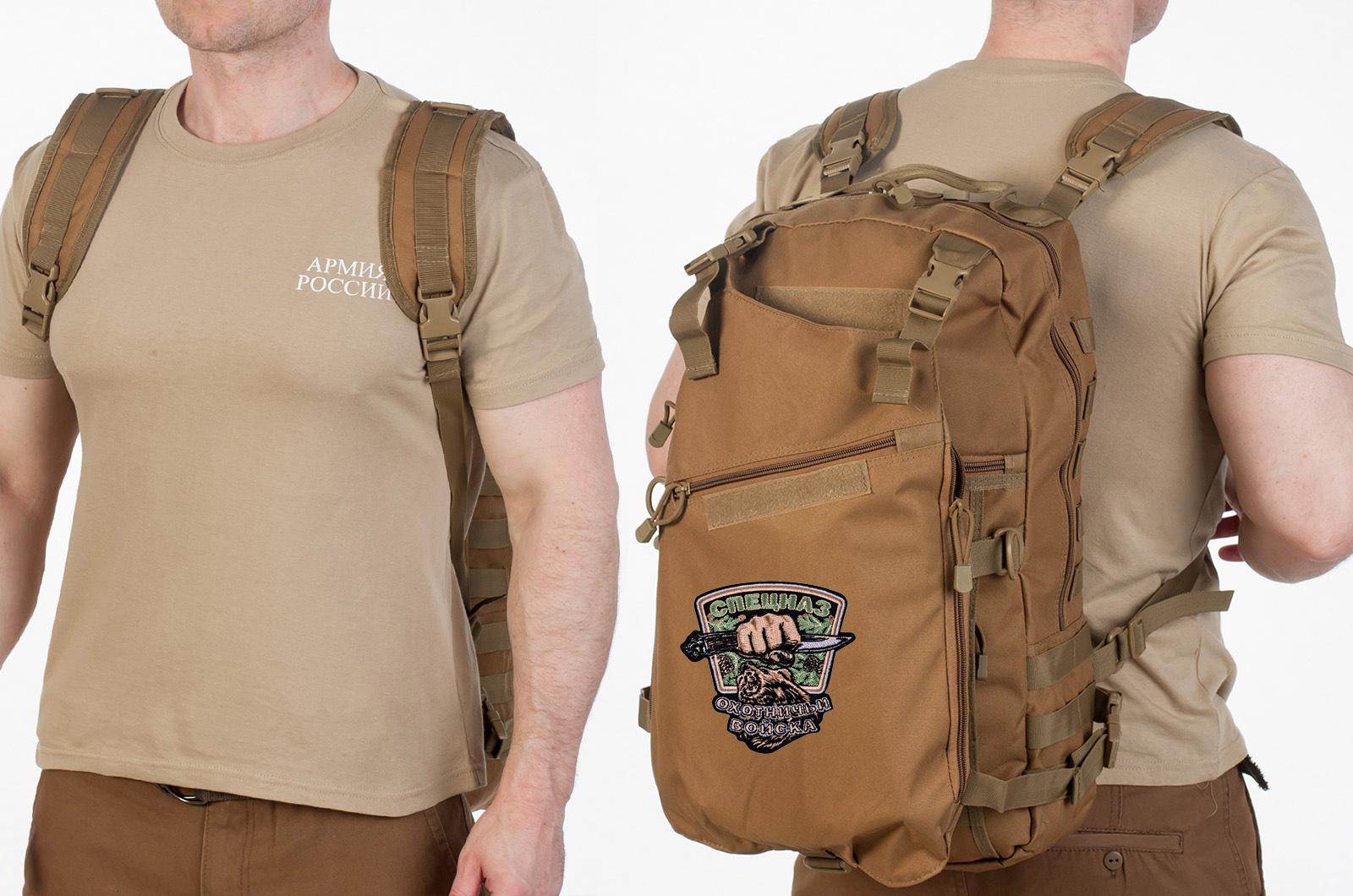 Мужской практичный рюкзак с нашивкой Охотничий Спецназ - купить по низкой цене