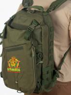 Мужской рейдовый рюкзак Погранвойск
