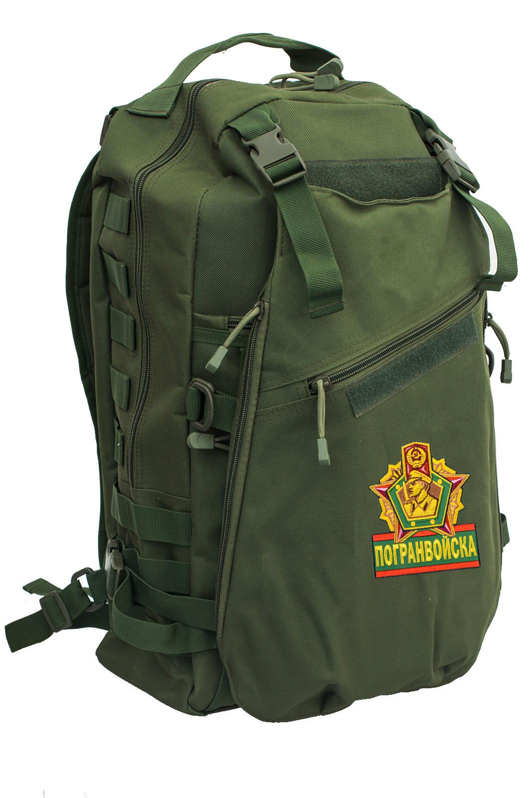 Мужской рейдовый рюкзак Погранвойск - заказать с доставкой