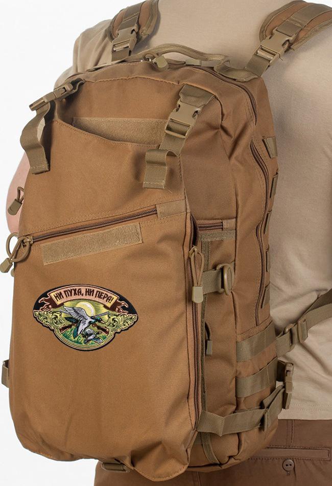 Мужской рейдовый рюкзак с нашивкой Ни Пуха ни Пера - заказать выгодно