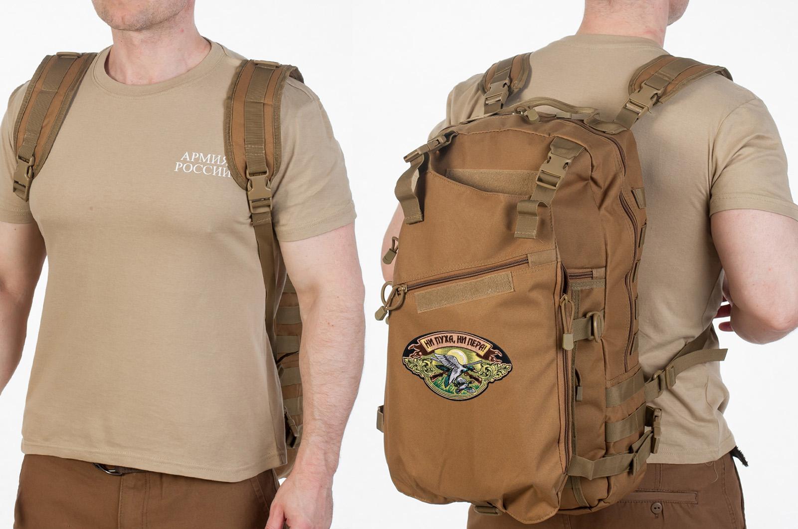 Мужской рейдовый рюкзак с нашивкой Ни Пуха ни Пера - заказать в розницу