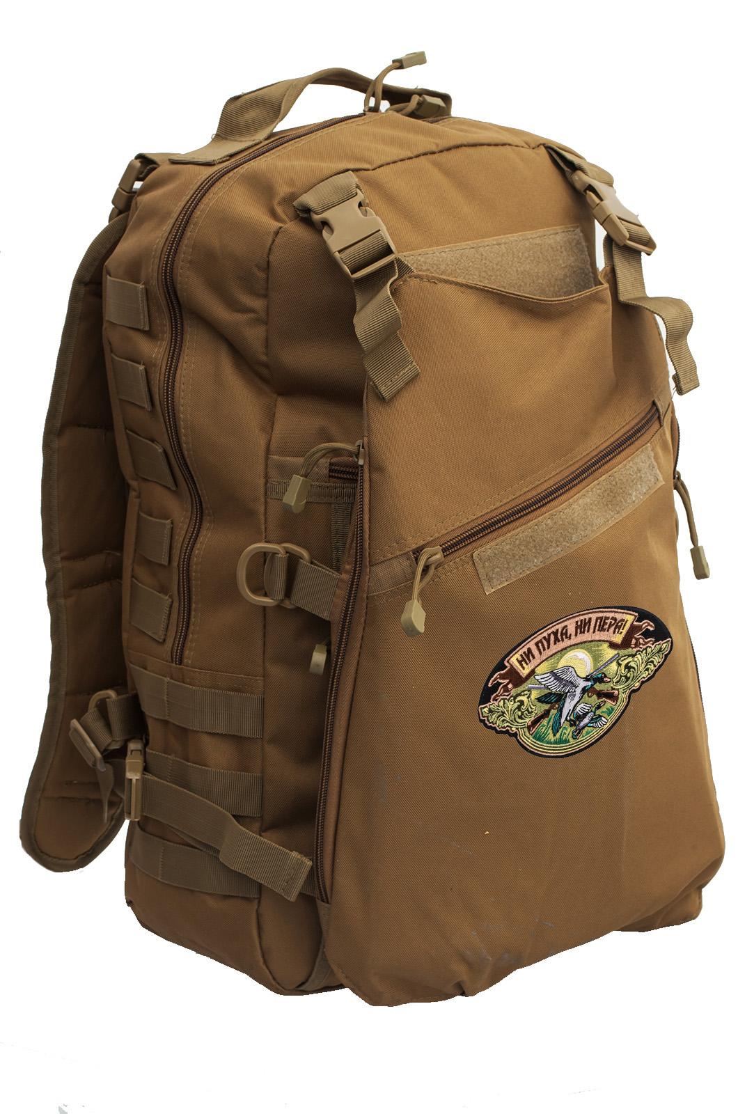 Мужской рейдовый рюкзак с нашивкой Ни Пуха ни Пера - заказать в подарок