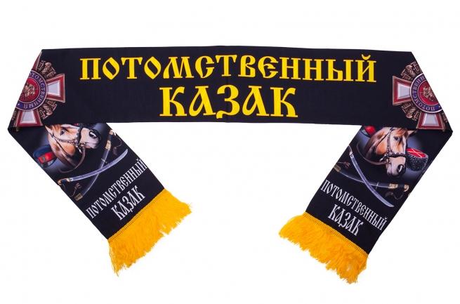 """Мужской шарф """"Потомственный казак"""""""