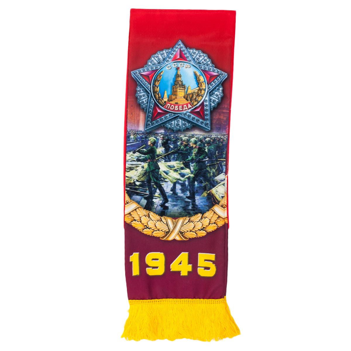 """Мужской шарф со Сталиным """"Мы победили!"""" - с доставкой"""