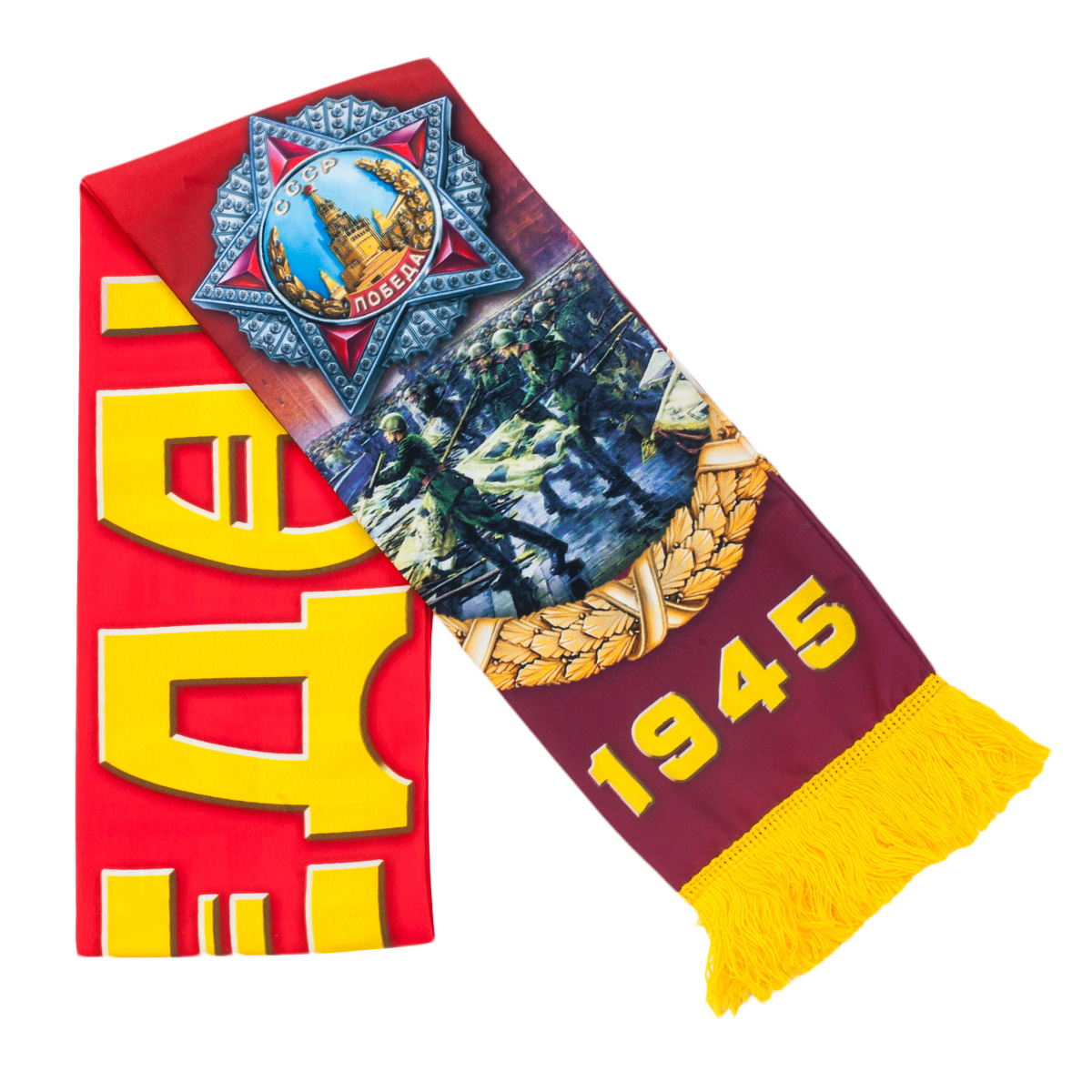 """Заказать мужской шарф со Сталиным """"Мы победили!"""""""
