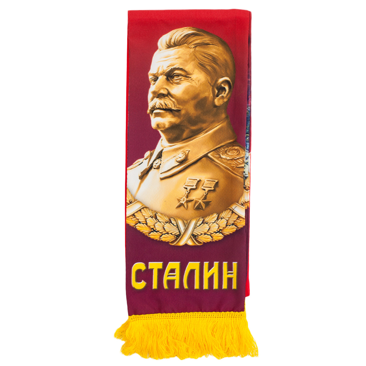 """Мужской шарф со Сталиным """"Мы победили!"""" - недорого"""