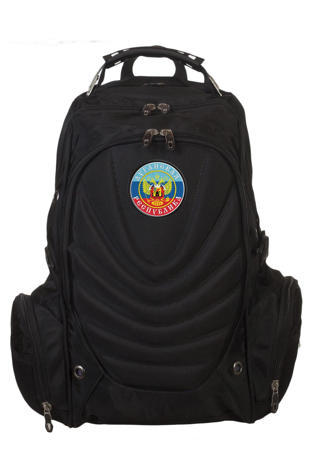 Мужской стильный рюкзак с флагом ЛНР