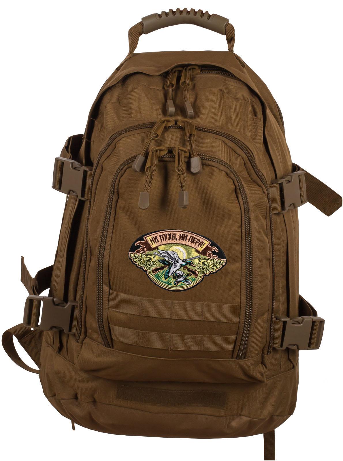 Мужской рюкзак для охотника с нашивкой Ни Пуха ни Пера - купить выгодно