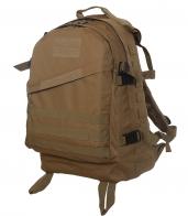Мужской удобный рюкзак для путешествий