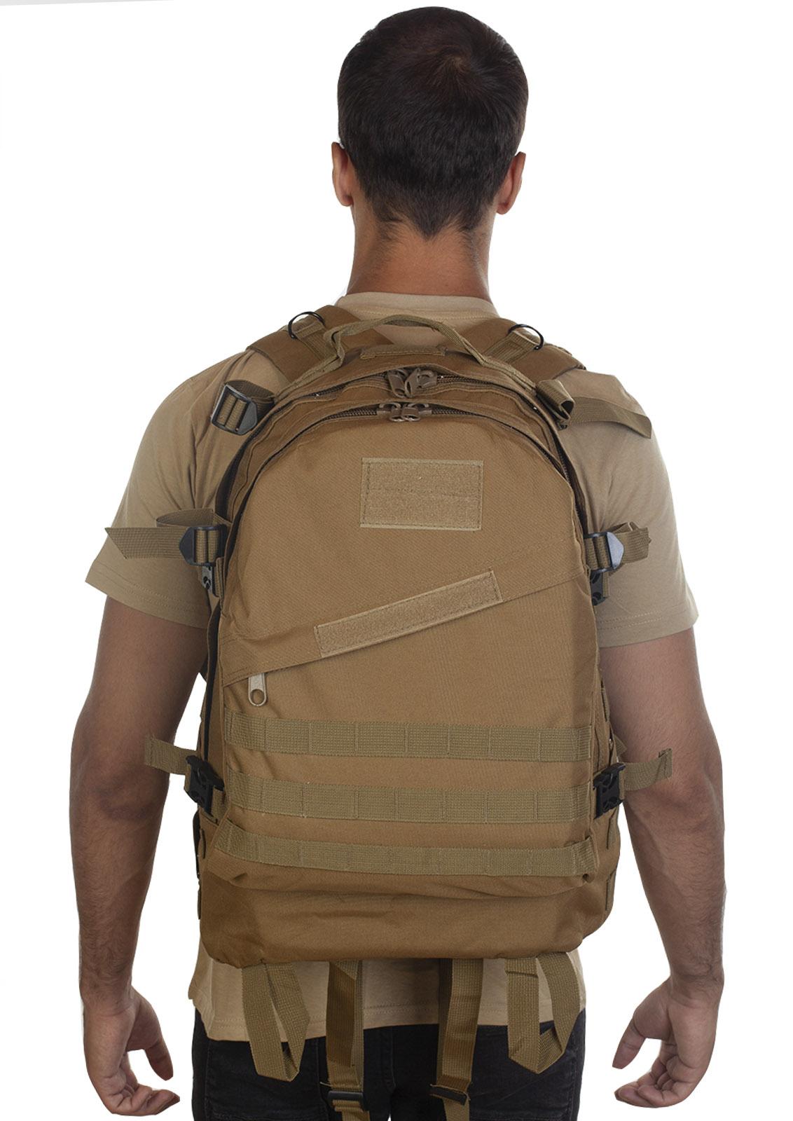 Мужской удобный рюкзак для путешествий - заказать онлайн