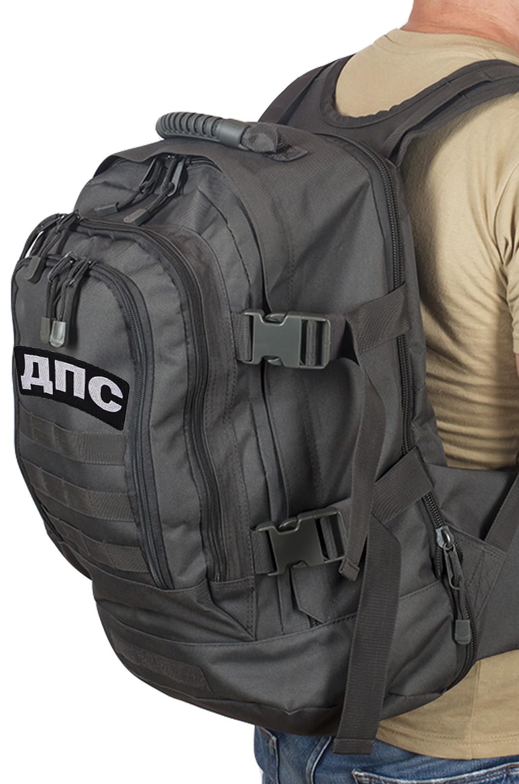 Мужской универсальный рюкзак ДПС - купить выгодно