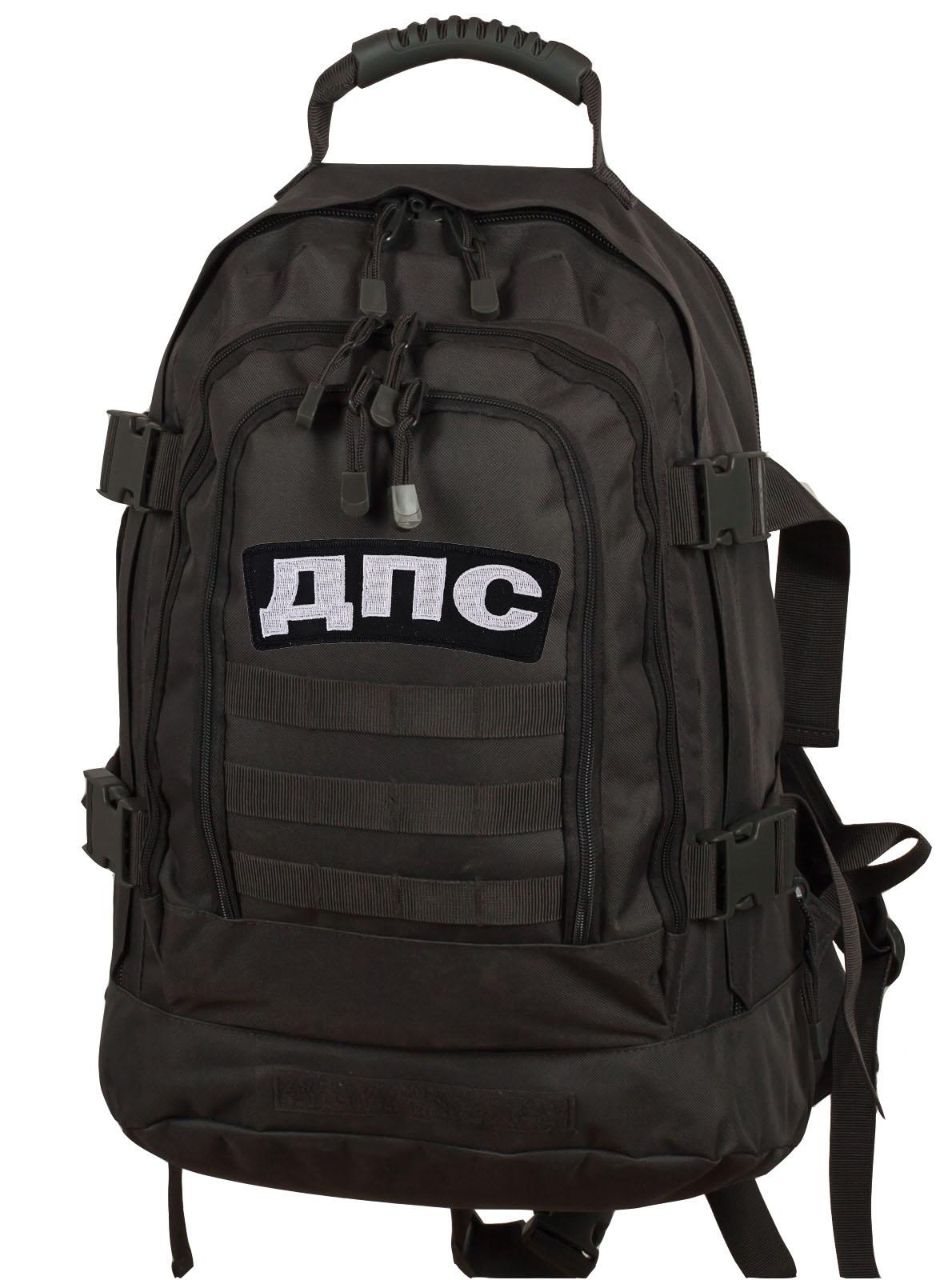 Мужской универсальный рюкзак ДПС - купить в подарок