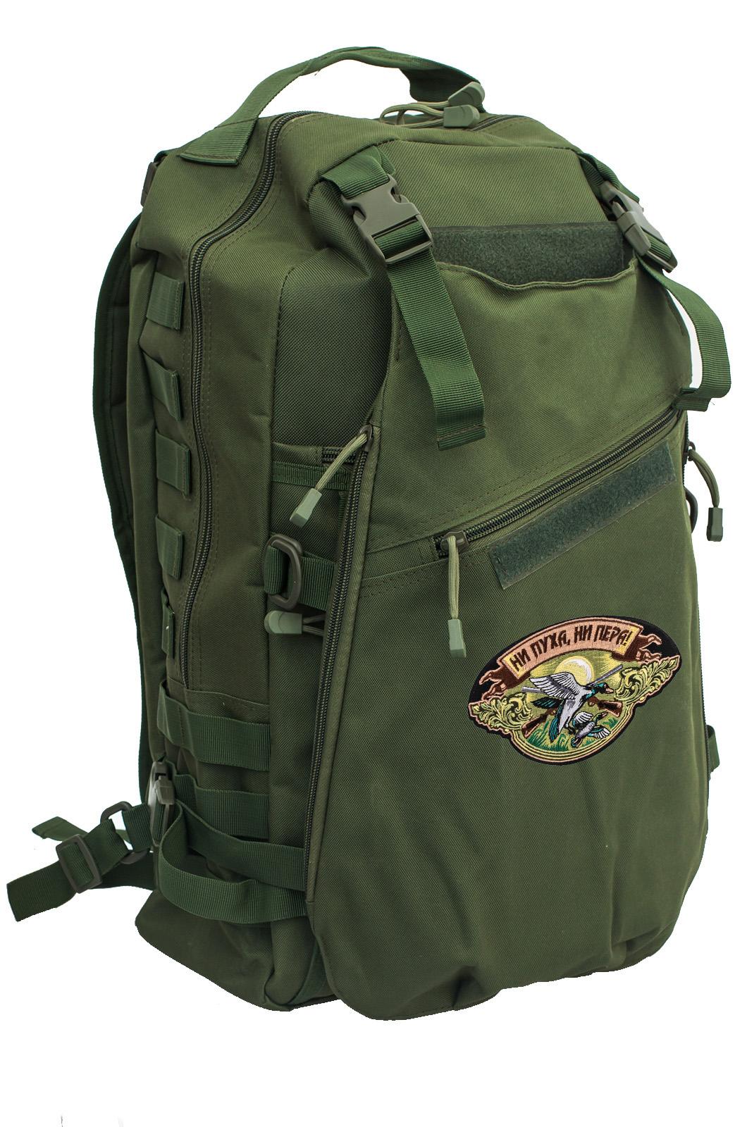 Мужской вместительный рюкзак с нашивкой Ни Пуха ни Пера - заказать выгодно