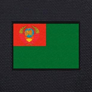Мужской заплечный рюкзак с нашивкой Пограничных войск купить по лучшей цене