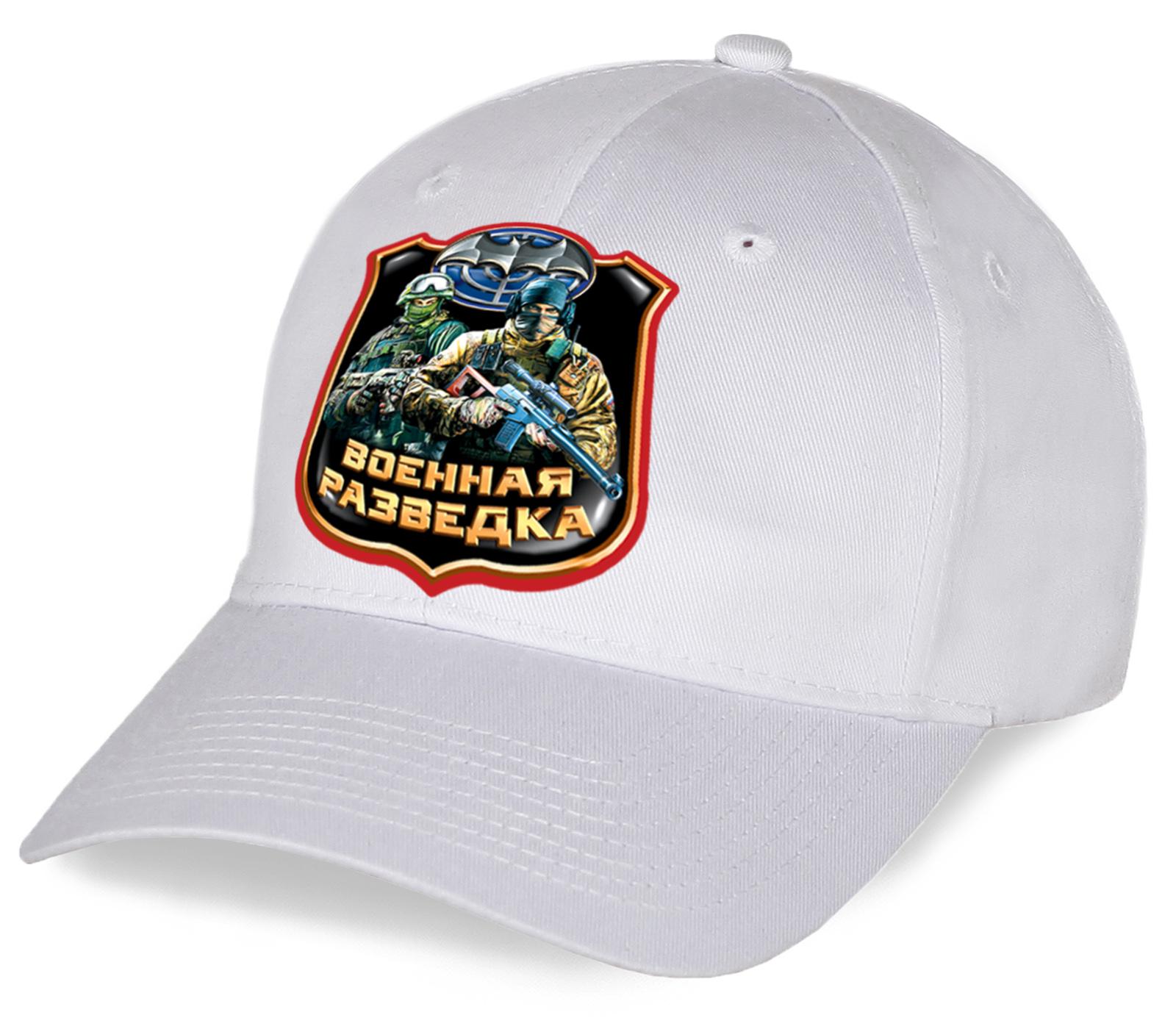 Мы это сделали для Вас – дизайнерская кепка с уникальным принтом Военная разведка. Отличный выбор на многие года. Не купите не оцените! Поспешите!