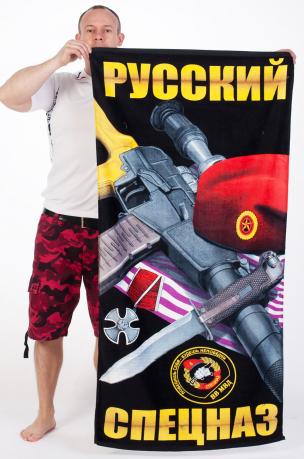 "Мягкое полотенце ""Русский спецназ"""