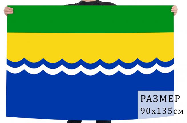 Флаг Азовского района