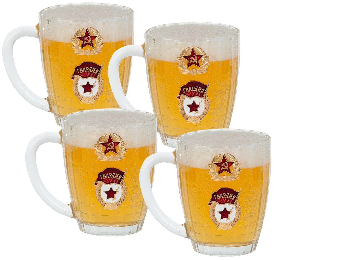 """Набор 4 кружки для пива """"Гвардейский"""""""
