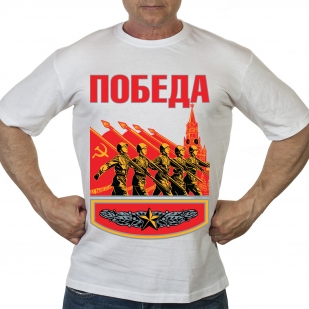 Набор атрибутики для празднования Великой Победы