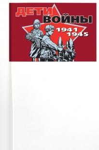 """Набор атрибутики на 9 мая """"Дети войны"""""""